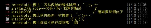 網頁截圖(2014年5月14日下午10:14:19)