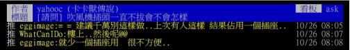 網頁截圖(2014年5月14日下午10:14:46)